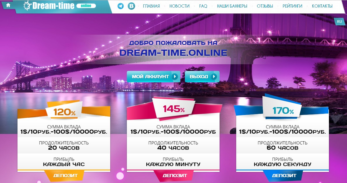Dream-time.online