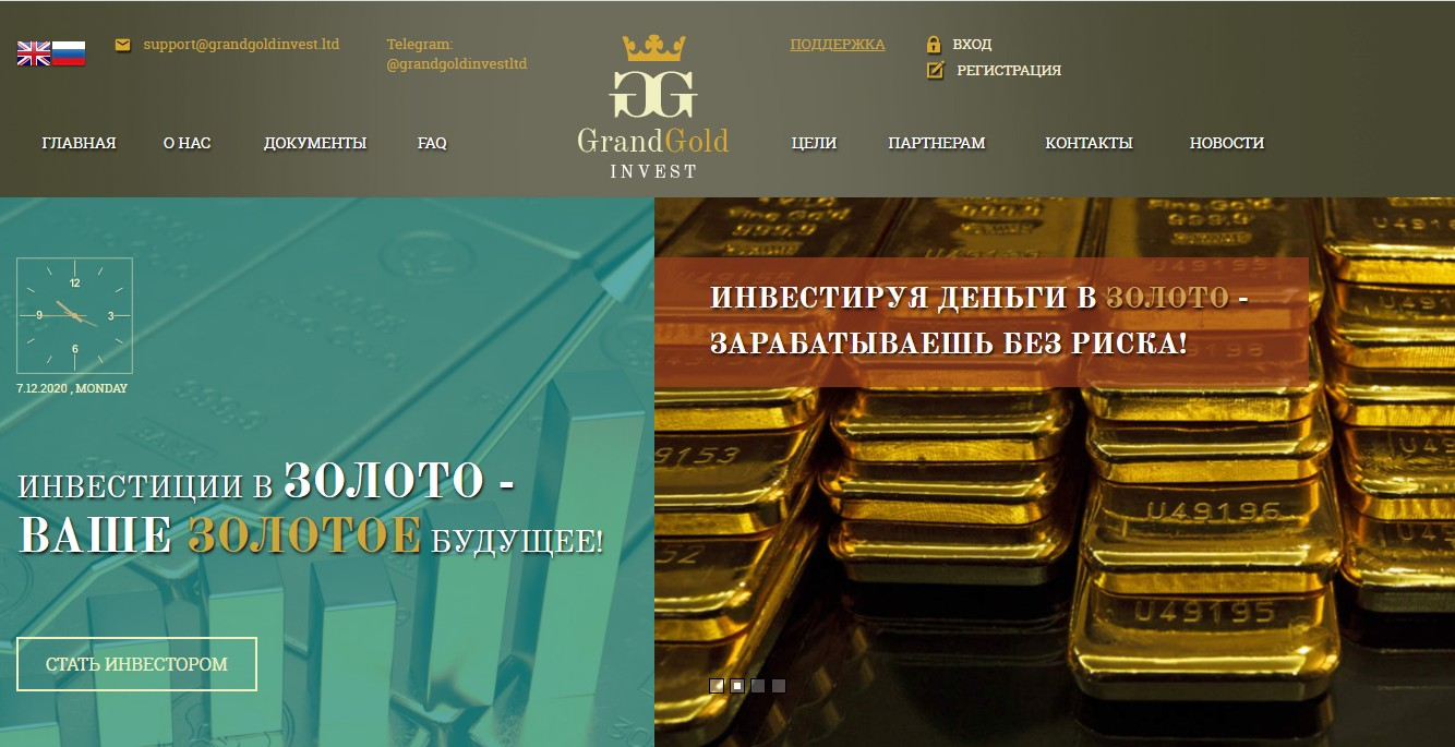 Grand Gold Invest