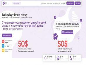 Technology Smart Money