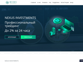 Nexus Investments