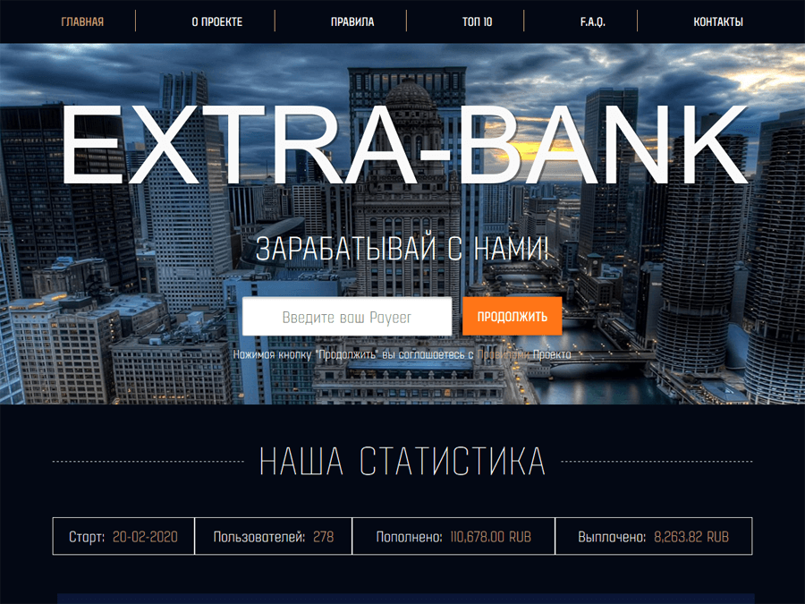 EXTRA-BANK